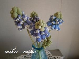 Musukari2