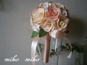 Buke3